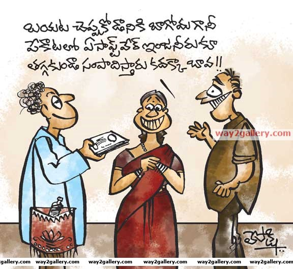 Lepakshi cartoons telugu cartoons epages_c_1811 4